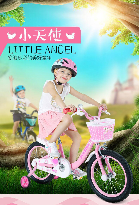 精彩童年,乐在骑中——童车新品小骑士,小天使闪耀上市!